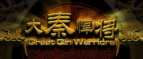 Underrated games: Great Qin Warriors
